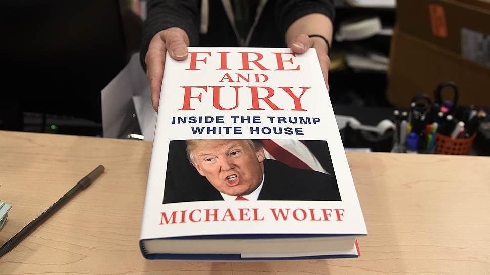 Как автор книги о Белом доме стал всемирной знаменитостью