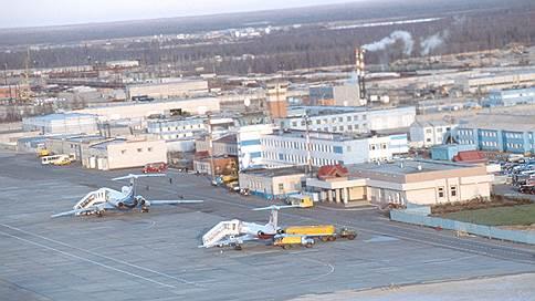 «Аэропорты регионов» приземлились в Новом Уренгое // Холдинг реконструирует местный аэропорт