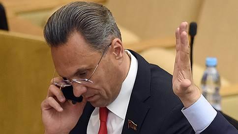 Суд не дождался бывшего депутата Госдумы // В Ростове-на-Дону начался заочный процесс по делу Владимира Бессонова