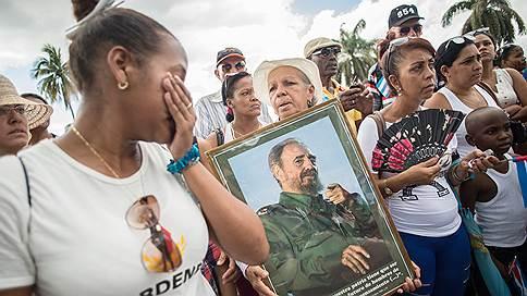 Верные Фиделю // Как меняется Куба после смерти вождя
