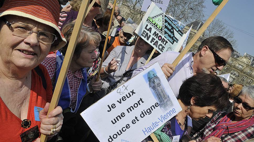 Французы выступают за мягкую и достойную смерть, но эвтаназия во Франции пока запрещена