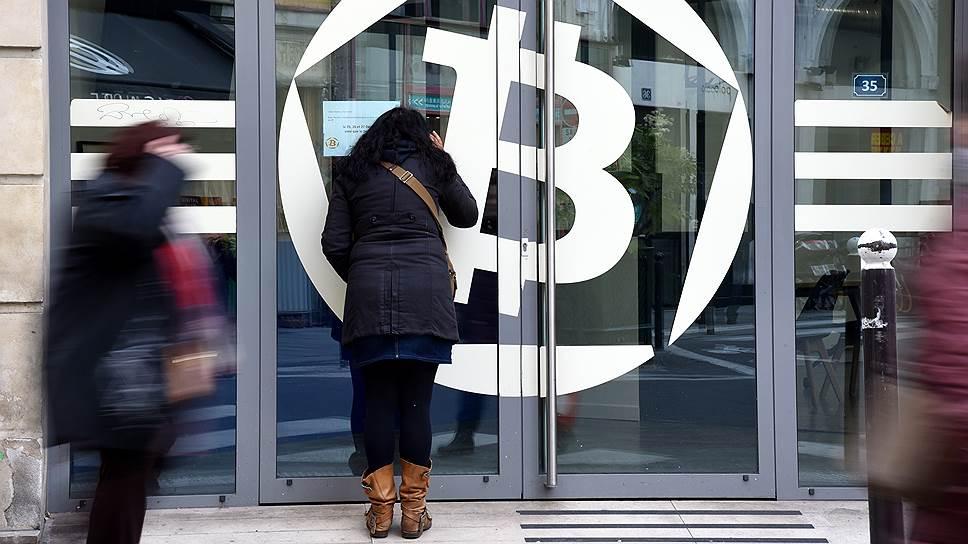 Почему рынок криптовалют теряет капитализацию