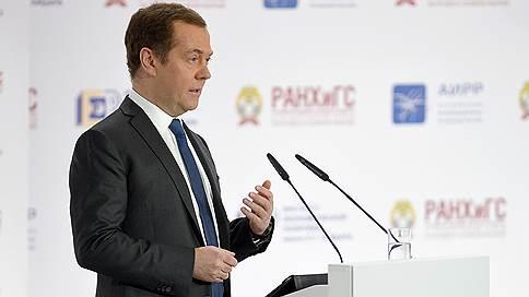 Дмитрий Медведев отделил технологии от новинок // и допустил, что блокчейн переживет криптовалюты