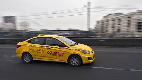 Такси «Везет» наняло UBS для привлечения $200млн // Холдинг выдал банку мандат на поиск инвесторов