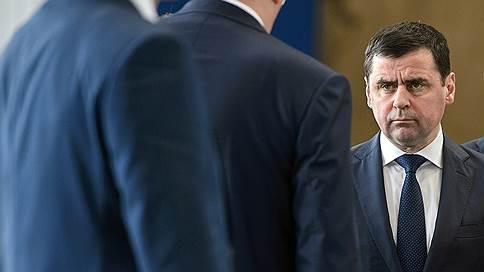 Между губернатором и мэрией возник фонтан // Дмитрий Миронов раскритиковал главу Ярославля