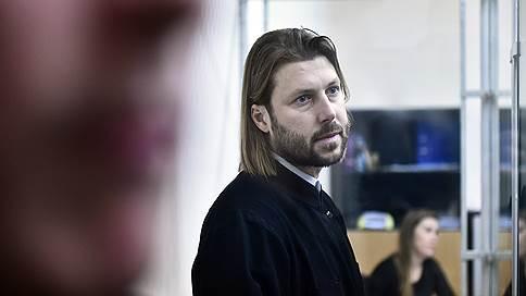 Глеб Грозовский приговорен к строгому режиму // Священник получил 14 лет колонии по делу о педофилии