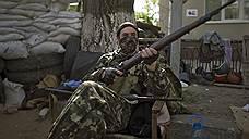 Донбассу отправили «приглашение вернуться домой»