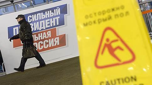 Подписной кампании добавили керосина // Иркутские коммунисты пожаловались на сбор подписей на авиазаводе
