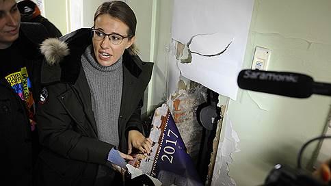 Ксения Собчак требует дополнительного времени // Она пожаловалась в Центризбирком на незаконную агитацию