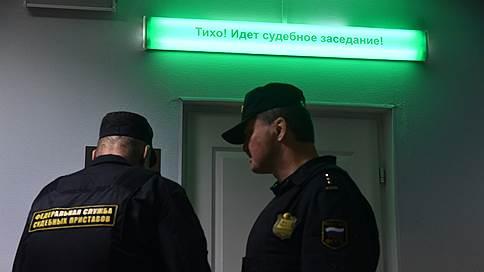 К бандитизму добавили торговлю оружием // В Ставрополе осуждены налетчики на микрофинансовые организации