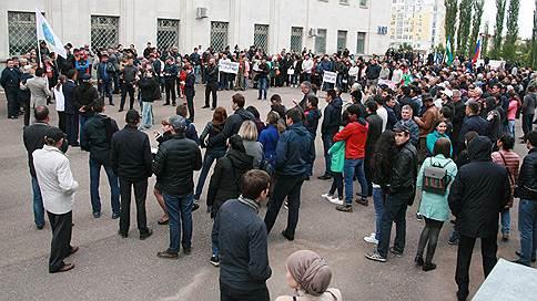 Башкирскую оппозицию взяли под надзор // Общественников предостерегли от продолжения публичной активности
