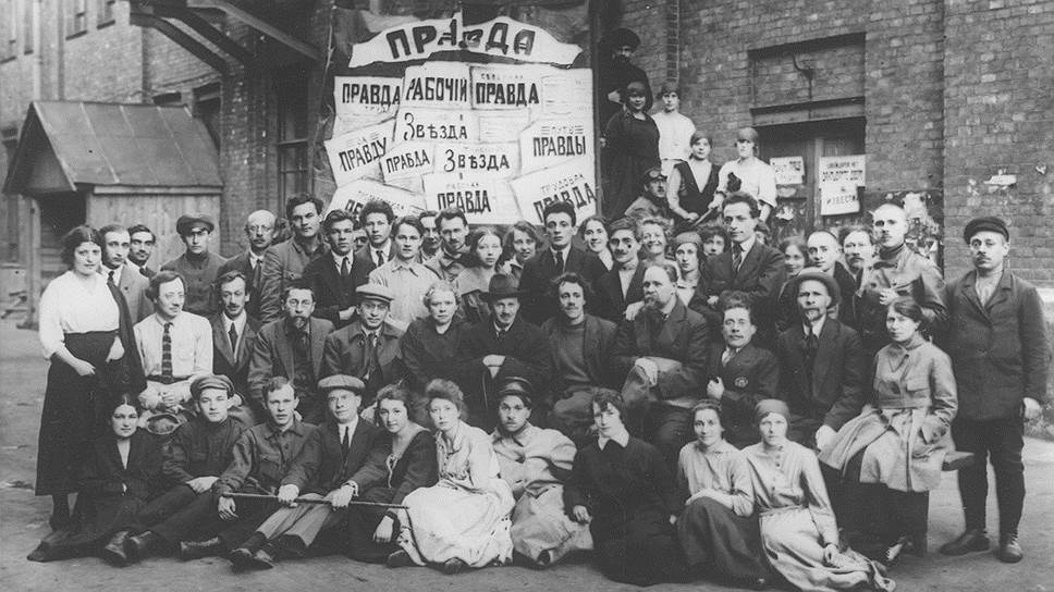 Большевики оказывали подставным редакторам посильную помощь: в тюрьму отправляли деньги и посылки. А когда деньги в партийной кассе закончились, даже начальник тюрьмы попросил не оставлять зицредакторов без поддержки