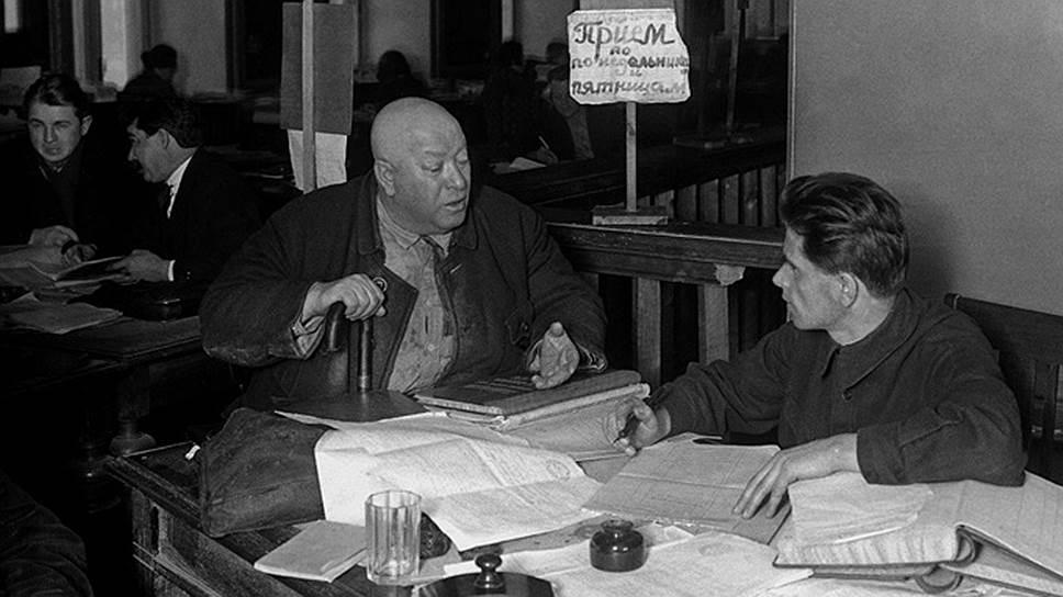 В 1920-е зицпредседательство снова вошло в моду. Директорами нэпманских контор и советских кооперативов назначили маргиналов, тещ и инвалидов. Все для того, чтобы получить в банке кредит, уйти от налогов или получить от государства субсидии