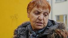 Российская пенсионерка представит в Страсбурге телесные повреждения