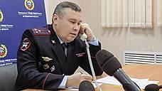 Начальника УГИБДД приняли в ОПС