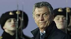 Президент Аргентины ищет инвесторов в России и Давосе