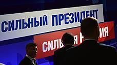 В кампании Владимира Путина поучаствует и артист, и фигурист