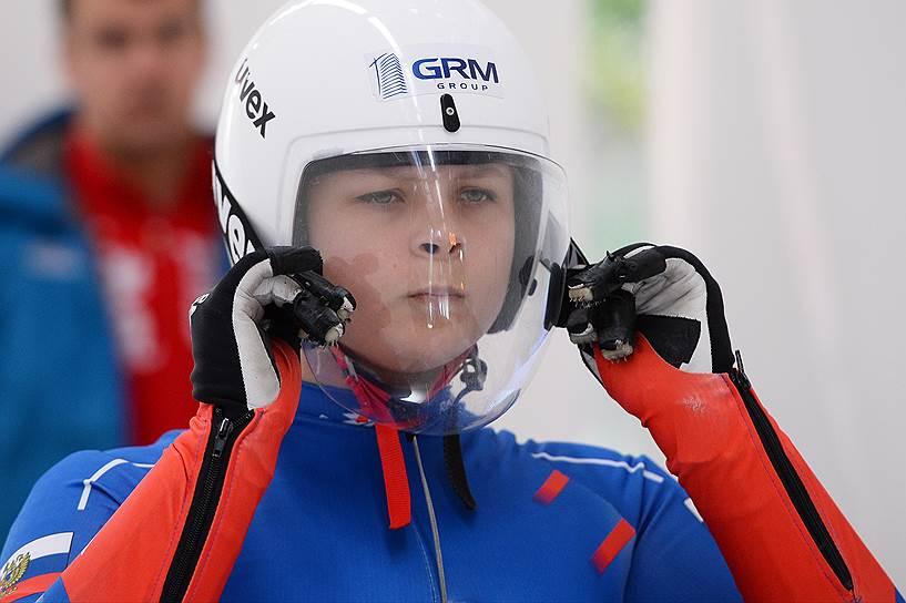 Виктория Демченко, саночница. Чемпионка Европы среди юниоров в 2015 году (командная гонка). Бронзовый призер чемпионата России в эстафете в 2016 году
