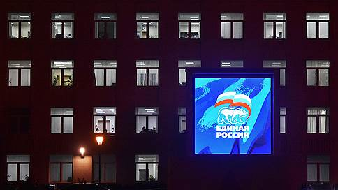 Выборы вписывают в анкету // Саратовские единороссы собирают данные потенциальных избирателей