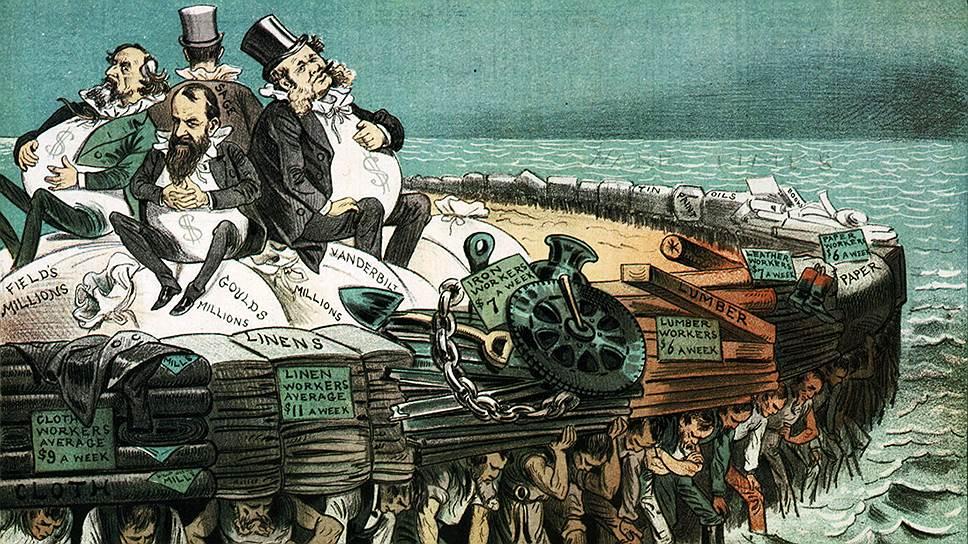 Инстинкт капитализма – Еженедельный «Ъ» – Коммерсантъ