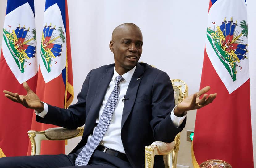 7 июля 2021 года был убит президент Гаити Жовенель Моиз. Он получил смертельное ранение ночью во время нападения неизвестных на его резиденцию. Жена президента Мартин Моиз также была ранена