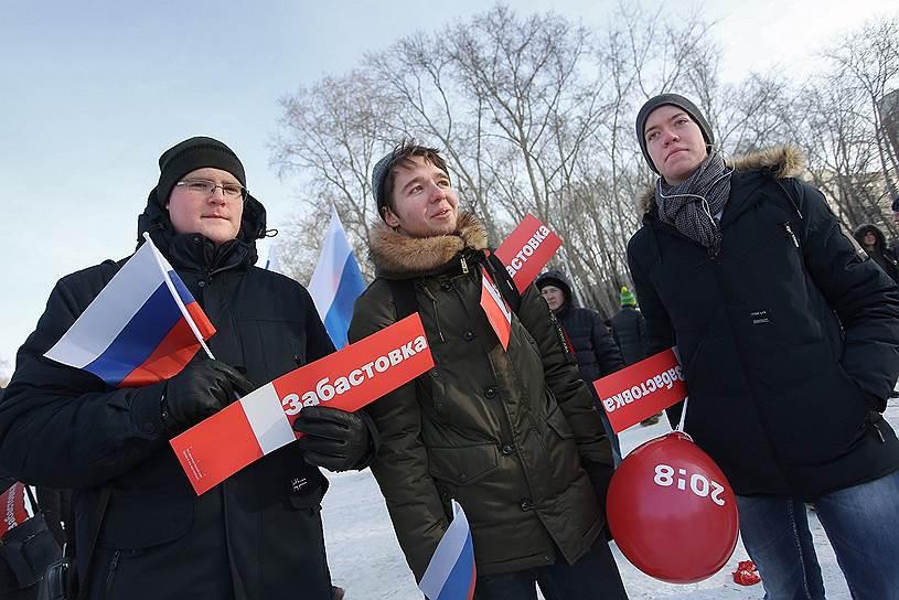 Акция сторонников Алексея Навального в Екатеринбурге