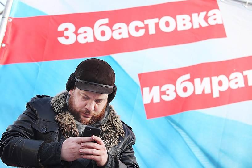Руководитель предвыборного штаба Алексея Навального Леонид Волков на акции сторонников оппозиционера в Екатеринбурге