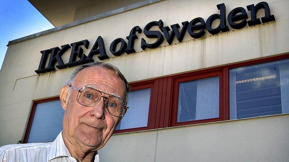 Как IKEA осталась без IK