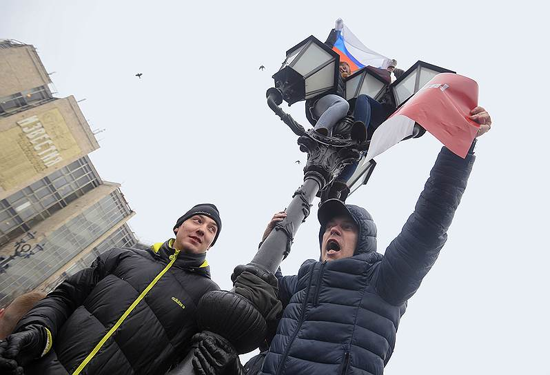 Акция сторонников Алексея Навального в Москве