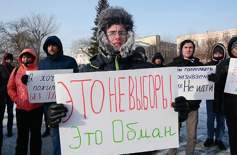 Акция сторонников Алексея Навального в Барнауле
