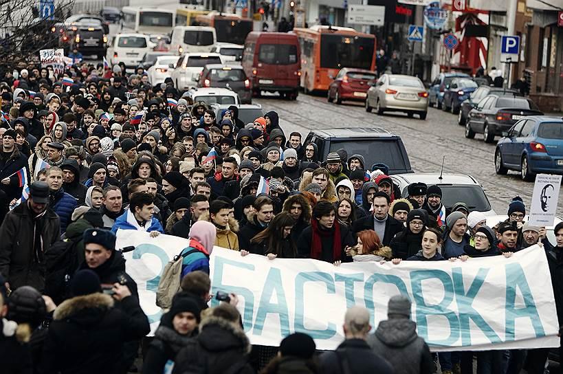 Акция сторонников Алексея Навального в Калининграде