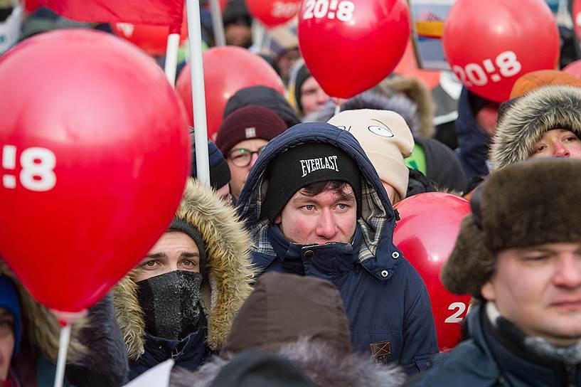 Акция сторонников Алексея Навального в Новосибирске