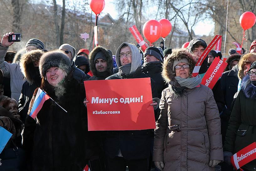 Акция сторонников Алексея Навального в Самаре