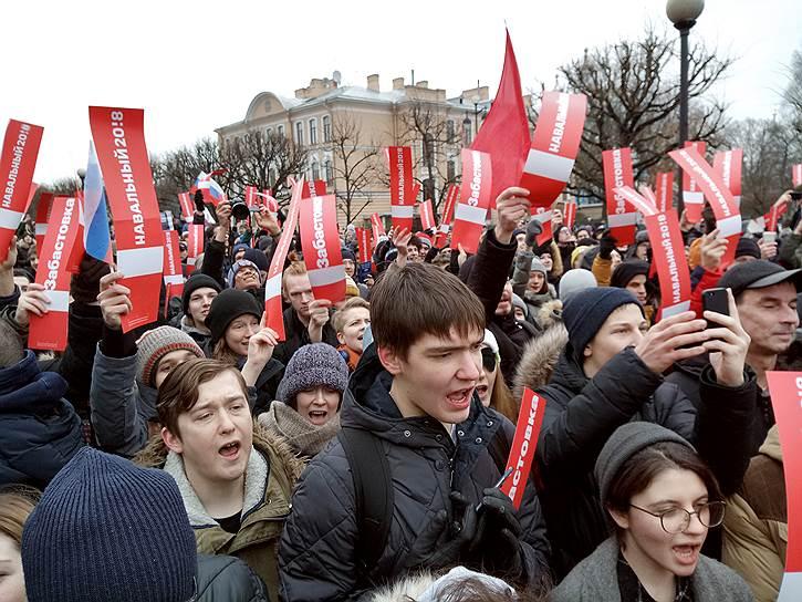 Акция сторонников Алексея Навального в Санкт-Петербурге