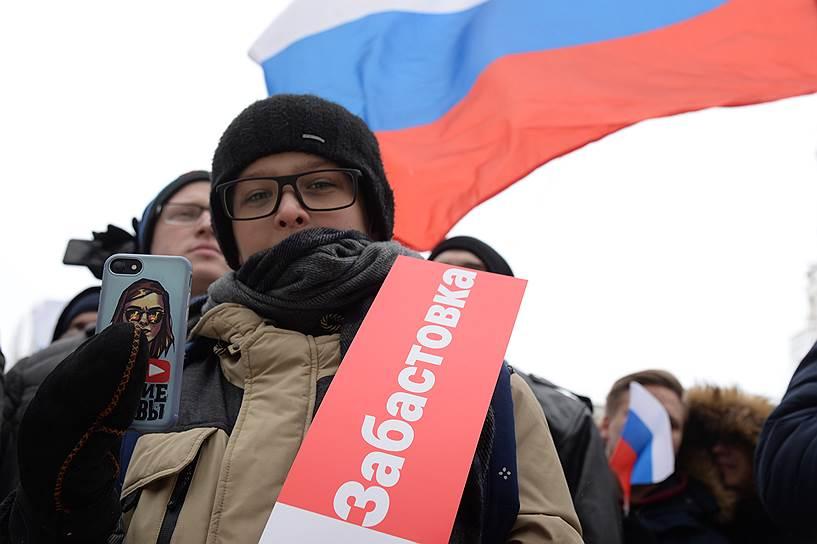 Акция сторонников Алексея Навального в Воронеже
