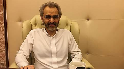 «Все хорошо, почти как дома» // Саудовский принц аль-Валид бен Таляль рассказал о жизни под арестом в ходе антикоррупционного расследования