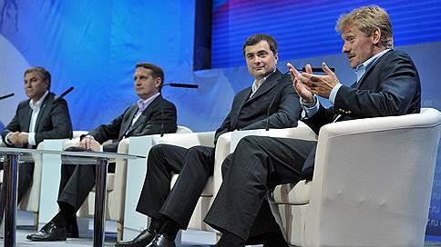 """«Кремлевский доклад» // Онлайн-трансляция """"Ъ"""": реакция и комментарии членов нового черного списка США"""