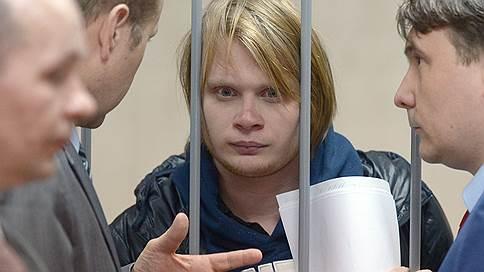 Преподавателя математики отпустили из дома  / Дмитрий Богатов остался без меры пресечения