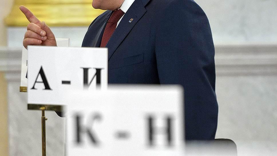 О чем не говорит политическая часть «кремлевского доклада»