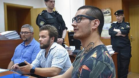 Али Ферузу разрешили покинуть Россию // Мосгорсуд дал журналисту возможность выбрать страну для депортации