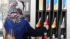 Бензин входит в выборный режим