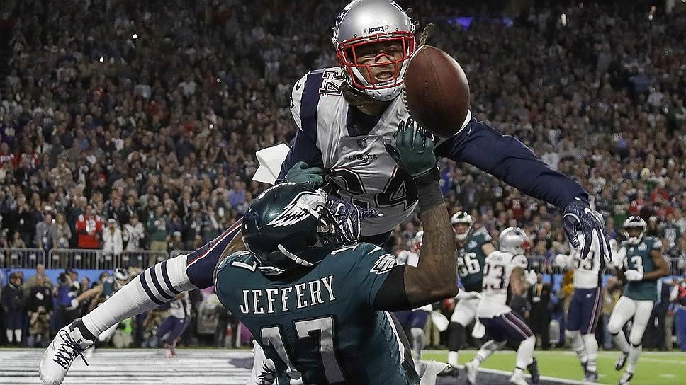 Super Bowl—2018