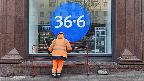 МКБ прописал менеджеров «36,6» // Банк ввел в руководство аптечного ритейлера своих людей