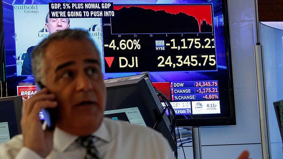Почему инвесторы бегут от рисков в ожидании роста ставки в США