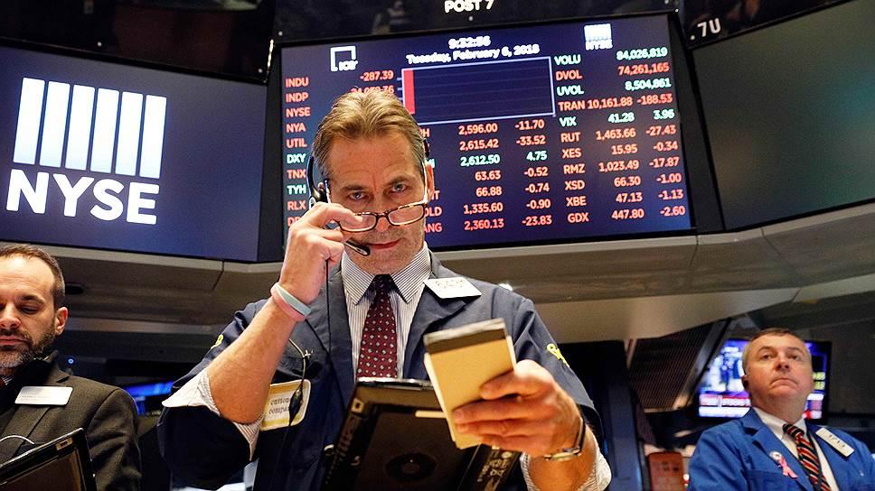 Благодаря чему стабилизировался американский фондовый рынок