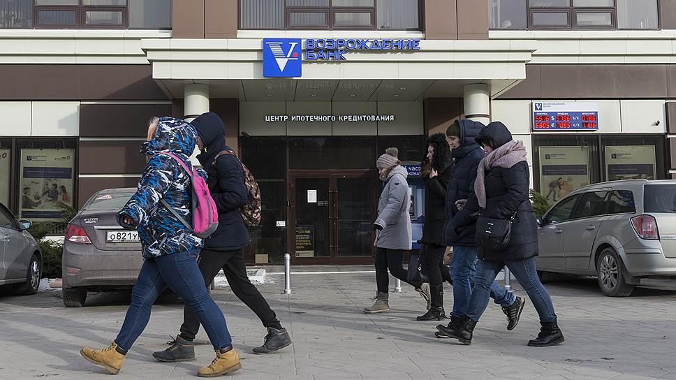 В число акционеров «Возрождения» может войти консорциум НПФ «Благосостояние» и ВТБ
