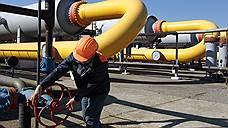 Украина может закупить российский газ в марте