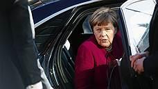 Немецкие политики распределили портфели