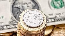 Курс доллара. Прогноз на 08-09 февраля