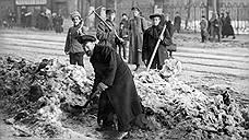 «Для очистки улиц вводится всеобщая трудовая повинность»